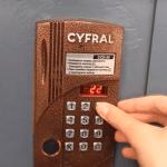 Cyfral код домофона как открыть без ключей
