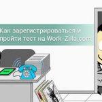 Https client work zilla com tests logic