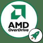 Amd fx 6300 программа для разгона