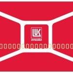 Club lukoil ru активировать карту