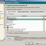 Kaspersky контроль над устройством потерян