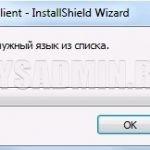 Kerio control vpn client что это