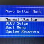 Lenovo ideapad 310 зайти в bios