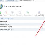 Joomla переход на https