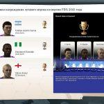 Fifa manager 14 разрешение экрана не запускается