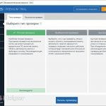 Malwarebytes anti malware описание