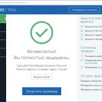 Malwarebytes premium отзывы специалистов