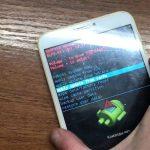 No command android что означает