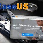Easeus data recovery wizard отзывы