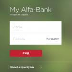 My alfabank com ua login