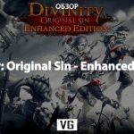 Divinity original sin enhanced edition отличия