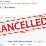 Aliexpress отмена заказа до отправки