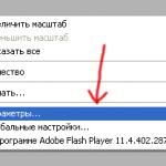 Https webcammictest com ru