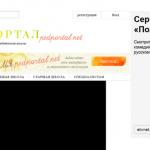 Pedportal net дошкольное образование