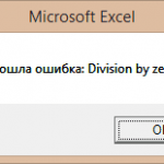 On error resume next что это