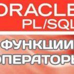 Oracle округление до целого