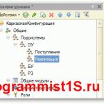 1С управляемая форма командный интерфейс