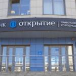Online open ru зарегистрироваться по номеру карты