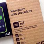 4G модем теле2 характеристики