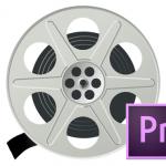 Adobe premiere pro что за программа