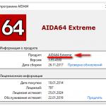 Aida64 как пользоваться программой