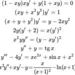 Mathprofi ru дифференциальные уравнения