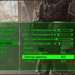 Fallout 4 сколько миссий