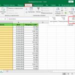 Excel промежуточные итоги с условием