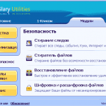 Chk восстановление файлов программа