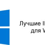 Iptv приложение для windows
