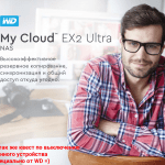 My cloud expert series ex2 ultra