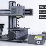 3D принтер гравер фрезер