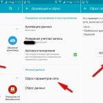 Android не отправляет смс