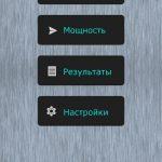 Autonat com мобильное приложение