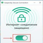Kaspersky security data adapter удалить