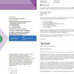 Ms office стоимость лицензии