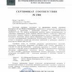 Kaspersky network agent msi