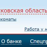Http www online sovcombank ru
