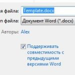 Phpword документация на русском
