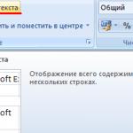 Microsoft excel как сделать таблицу