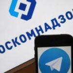 Mikrotik обход блокировки telegram