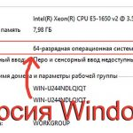 7 Zip file manager что это