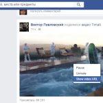 Kak skachat video s facebook