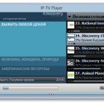 Http borpas info download iptvplayer setup exe