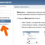 Http vkontakte ru restore