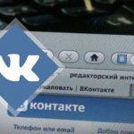 1000 Лайков за 1000 рублей