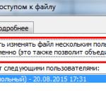 Excel нельзя добавить в режиме совместного доступа