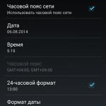 Play market не скачивает приложения через wifi