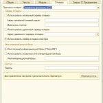 1С отладка по протоколу http