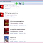 Fb2 epub reader windows